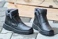 Ботинки сапожки зимние полушерсть мужские черные Львов (Код: Б196). Только 40р!
