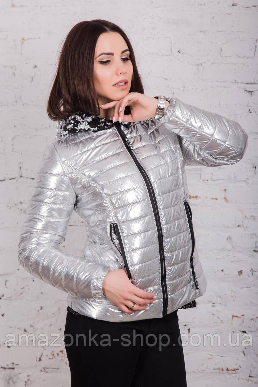 Весенняя серебренная куртка от производителя для женщин - весна 2018 - (кт-226)
