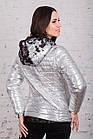 Весенняя серебренная куртка от производителя для женщин - весна 2018 - (кт-226), фото 4