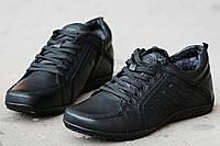 Кроссовки полуботинки зимние натуральный мех мужские черные (Код: М213). Только 45р!