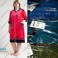 Женский велюровый халат на молнии 4 цвета, XL_4XL