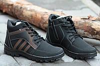 Ботинки зимние синтетическая кожа нубук мужские черные Львов (Код: Т195)