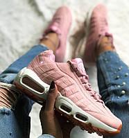 Кроссовки Nike Air Max 95 Pink. Живое фото (аир макс 95)
