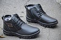 Ботинки полуботинки толстая зимняя подошва зимние мужские прошиты черные Львов (Код: Т237). Только 40р!