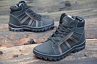 Зимние мужские спортивные кроссовки, ботинки, полуботинки черные высокие Львов (Код: М913а). Только 40р и 41р!