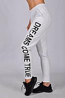 Женские спортивные штаны зауженные весна-осень Deams (цвет белый СП