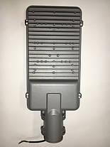 Светодиодный уличный консольный светильник SL CAB46-50 50W 6500K IP65 Код.58814, фото 3