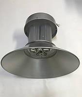 Фито светильник для растений купольный  Highbay SL-150/FS 150W IP65 Код.58819