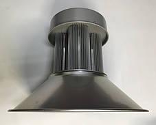 Светодиодный фитосветильник купольный  Highbay SL-200/FS 200W IP65 Код.58818, фото 3