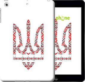"Чехол на iPad 5 (Air) Герб - вышиванка ""1195c-26-450"""