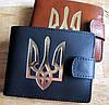 Кожаное портмоне №15 с Гербом