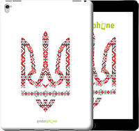 """Чехол на iPad Pro 9.7 Герб - вышиванка """"1195u-363-450"""""""