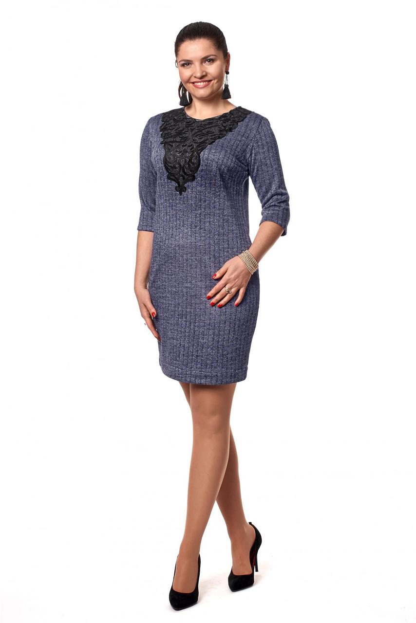 .удачное темно-синие платье подчеркивает достоинства Размер: 46, 48, 50, 52