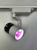Трековый фито светильник для растений 20W (full spectrum led) Код.58931, фото 3