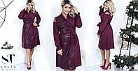 Красивое женское платье большого размера (батал)