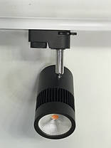 Трековый фитосветильник led SL-4000F 10W (full spectrum led) Код.58952, фото 3