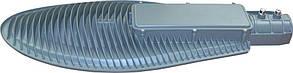 Консольный светильник SL 48-50 50W 3000K Люкс Плюс Код.59072, фото 2