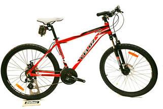 Велосипеды и велоекипировка