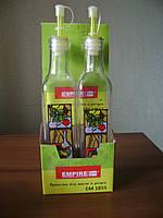 ЕМ1855 Бутылки стеклянные для масла и уксуса с гейзорной пробкой V 300 мл (набор 2 шт)