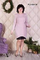 Теплое нарядное платье до колен с поясом длинный рукав розовое большие размеры
