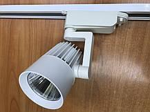 Светодиодный трековый фитосветильник SL-4003F 30W (full spectrum led) белый Код.59090, фото 2