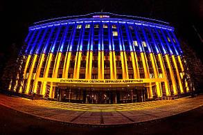Светодиод матричный СОВ синий для прожектора 30W (45Х45 mil) Код.59166, фото 2