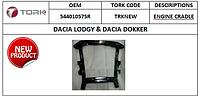 Подрамник Lodgy & Dokker TORK TRK2525 (544010575R)