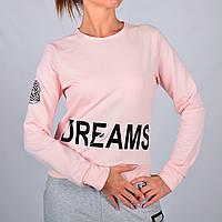 Свитшот женский весна-осень Dreams (двухнитка) (цвет розовый)  СП, фото 1