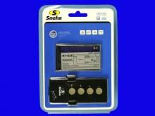 Выключатель с дистанционным управлением  BY-G2E 2 цепи нагрузки по 1000Bт Код.56692, фото 2