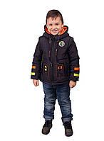 Куртка для мальчиков Арий