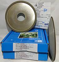 Алмазный шлифовальный круг 125х6х2х10х32 А. Пилоточка (4В2) специальная 100% АС4 Связка В2-01