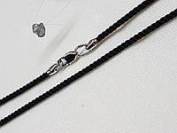 Шовковий ювелірний шнурок. Артикул 906-00941 60