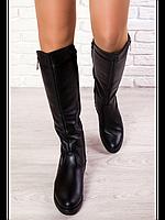 Сапоги женские демисезонные из натуральной кожи 6263-28