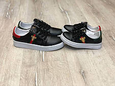 Кроссовки Gucci черные