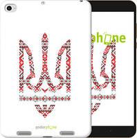 "Чехол на Xiaomi Mi Pad 2 Герб - вышиванка ""1195u-313-450"""