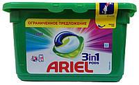 """Средство д/стирки """"Ariel"""" 3в1 Color капсулы 13шт."""