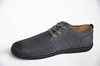 Туфли мокасины летние в дырочку мужские темно серые удобные Львов (Код: 362а)