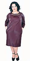 Нарядное платье большого размера из креп-дайвинга