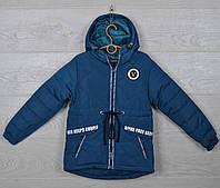 """Куртка детская демисезонная """"В41"""" для мальчиков. 5-10 лет. Сине-пластилиновая. Оптом."""