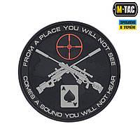 M-Tac нашивка Ukrainian Snipers ПВХ черная