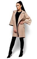 Коротке бежеве пальто-кардиган Zarina (S, M, L)