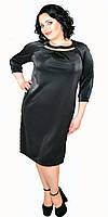 Стильное платье большого размера в черном цвете