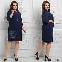 Платье с воротом и карманами плательный креп 48,50,52-54,56-58,60-62