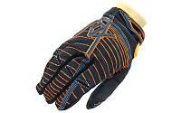 Моторукавиці текстильні Fox 3906