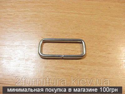 Рамки для сумок (25мм) никель, 50шт 4156