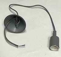 Подвес для LED лампы V-образный SL-072  Е27 серый Код.58965
