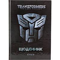 Дневник школьный Kite Transformers TF18-262-2
