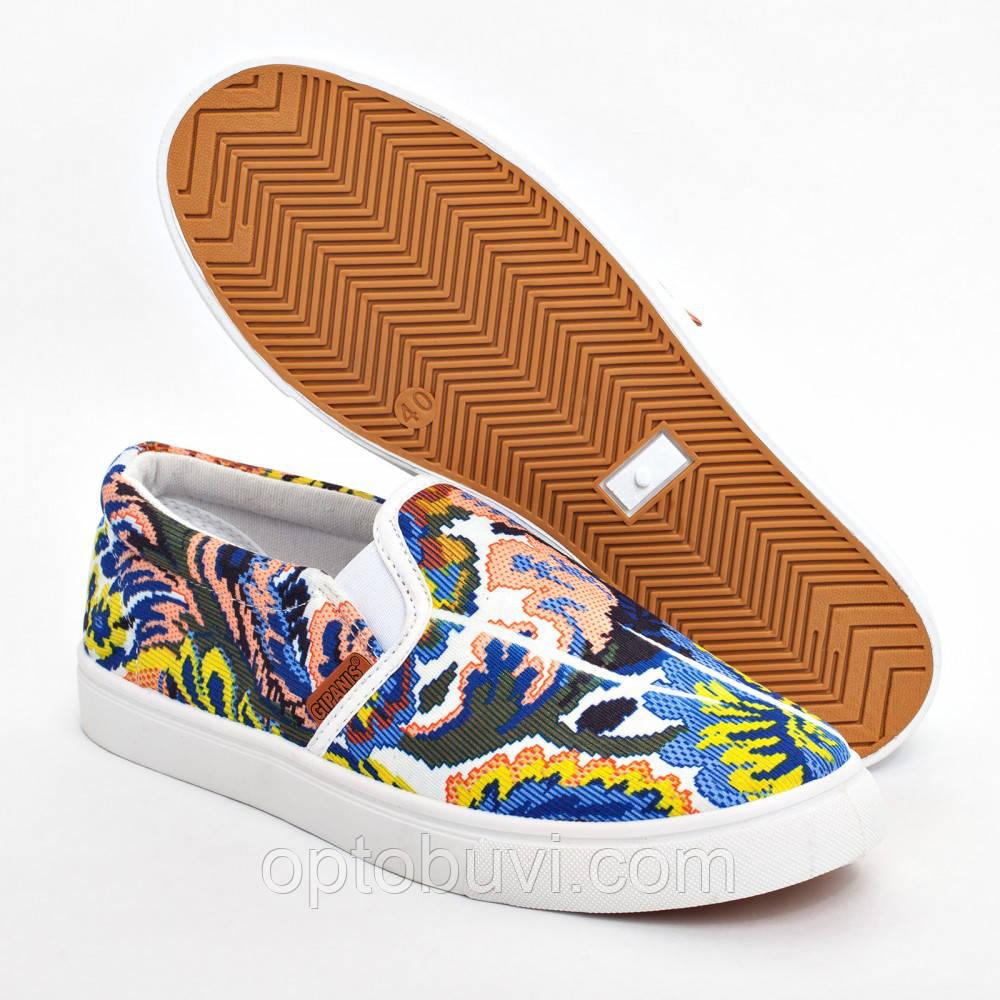 a4276e6ed Мокасины цветастые модные на шнурках Gipanis: продажа, цена в ...