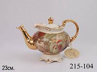 Чайник Lefard Светское общество 23 см, 215-104