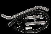 Комплект аксесуарів D50